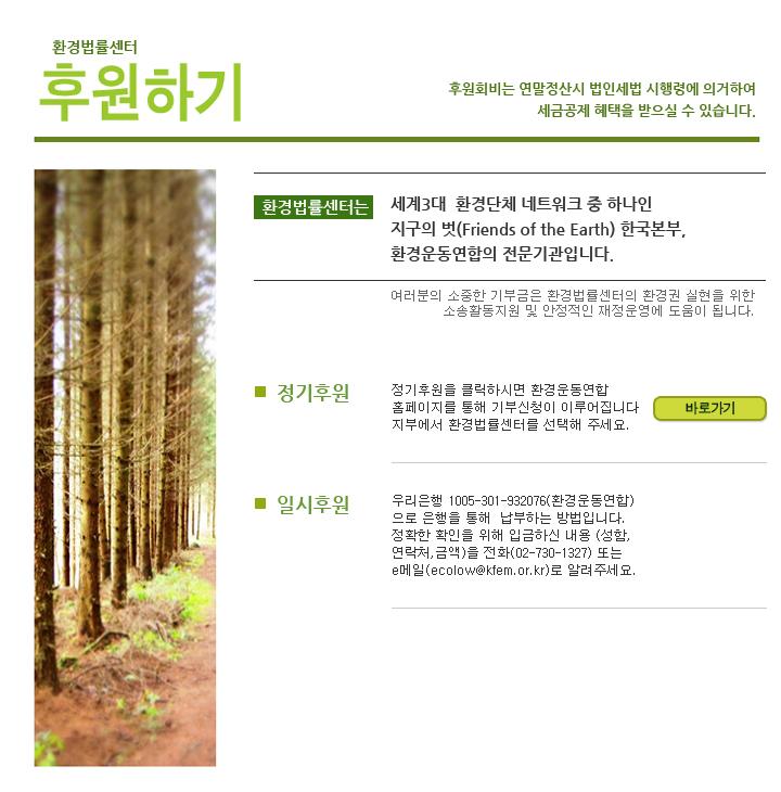 후원페이지 최종본_0306 copy